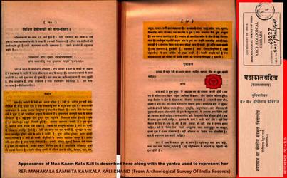 Appearance of Maa Kamkala kali by Ravimishra085