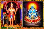 Guhya Kali by Ravimishra085