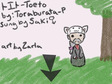 Toetocelot by zarla