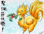 Chocobo christmas card