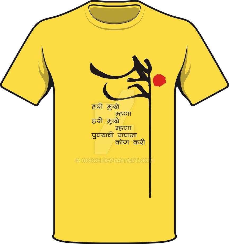 T-Shirt 2 by godse