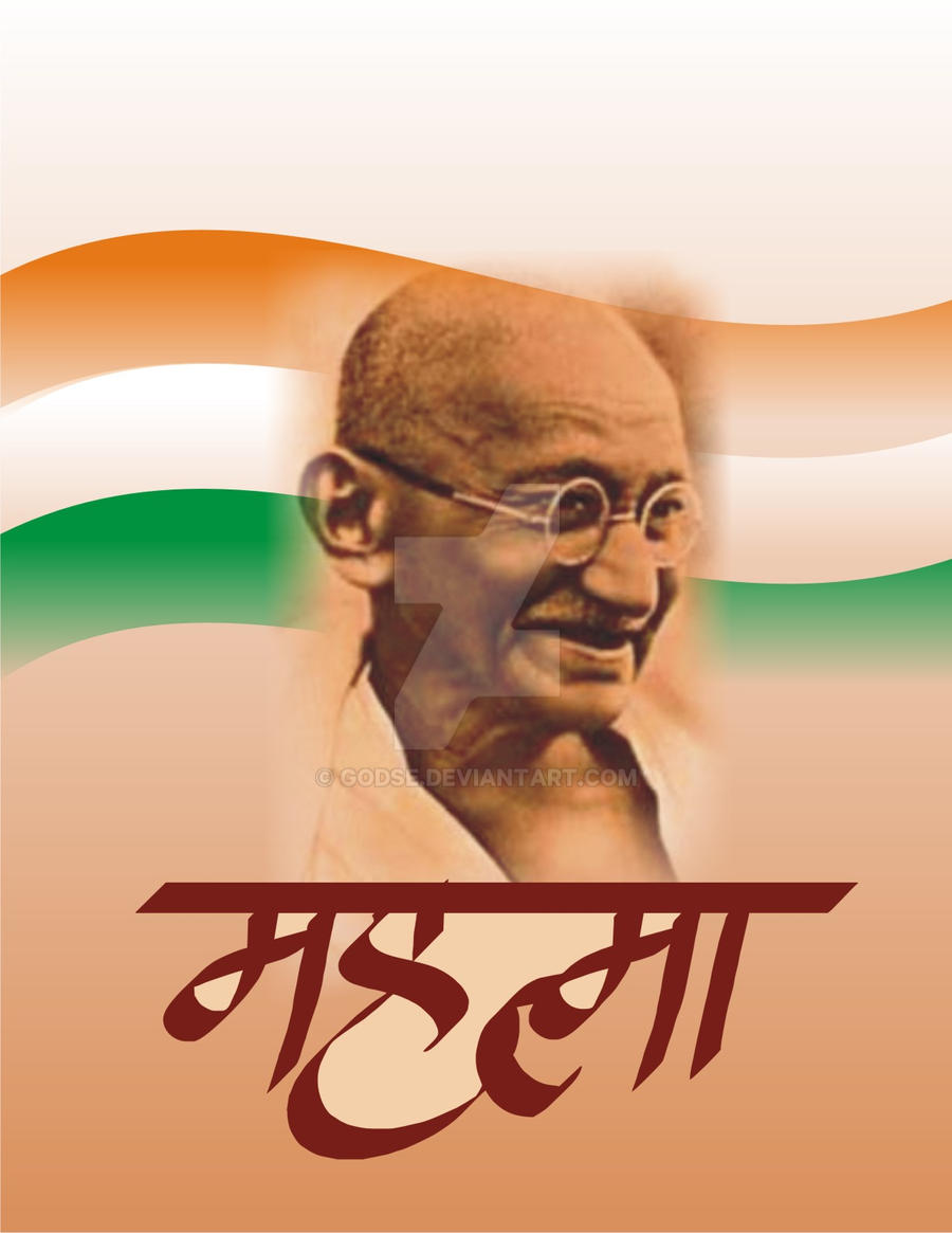 Gandhiji by godse on DeviantArt