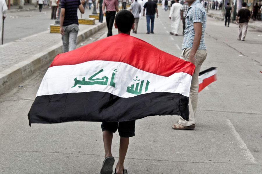 Iraq Hope