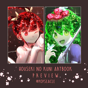 HnK artbook preview