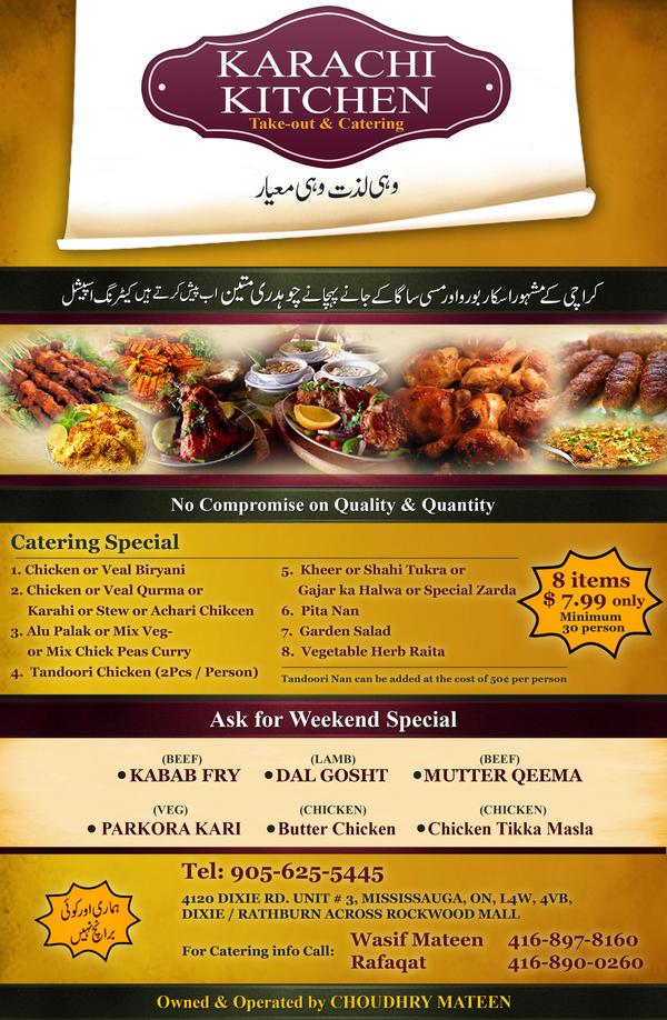 Karachi kitchen restaurant by aa3 on deviantart for Kitchen design karachi