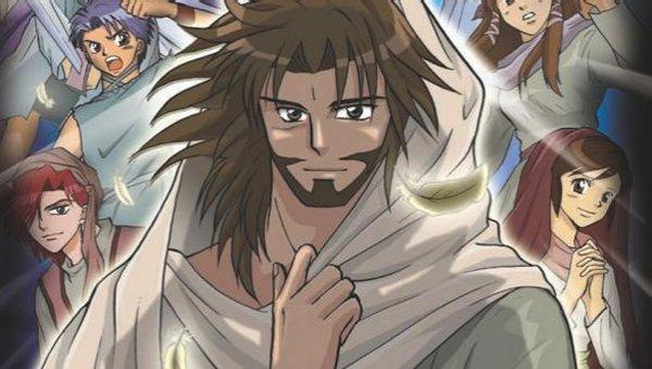 Manga Jesus by jadelionLE08