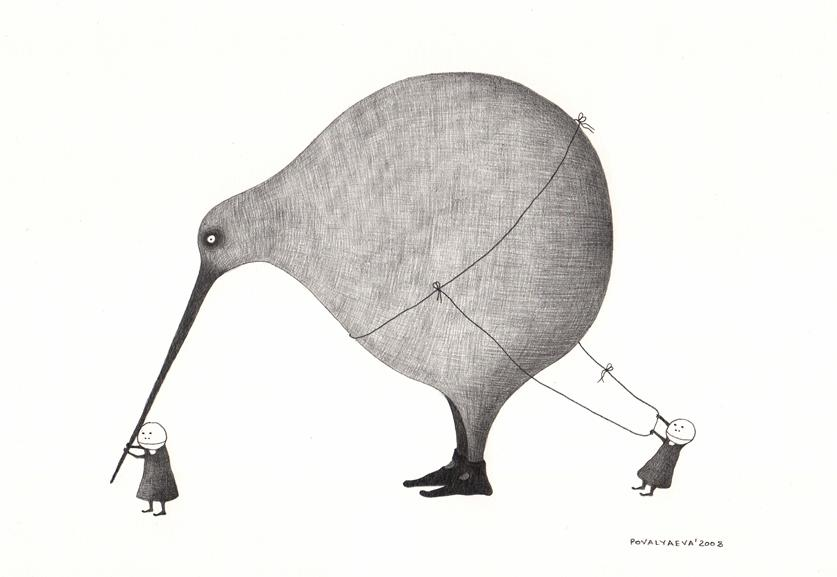 Kiwi Bird Drawing