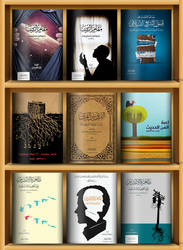 Book Cover Design Part 1 by AhmedGalal