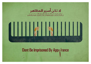imprisoned by appearance by AhmedGalal