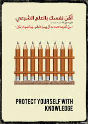 Protect yourslf with Knowledge by AhmedGalal