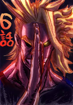 Academia Cover 6 - All Might