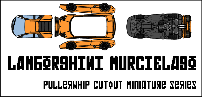 Papercraft Car Lamborghini Lamborghini mu Papercraft