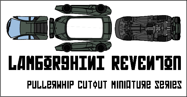 Lamborghini Reventon by Pullerwhip on DeviantArt