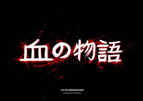 Chi No Monogatari - My Free Comic Offer - Limited