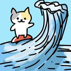 Surfing (Gift)