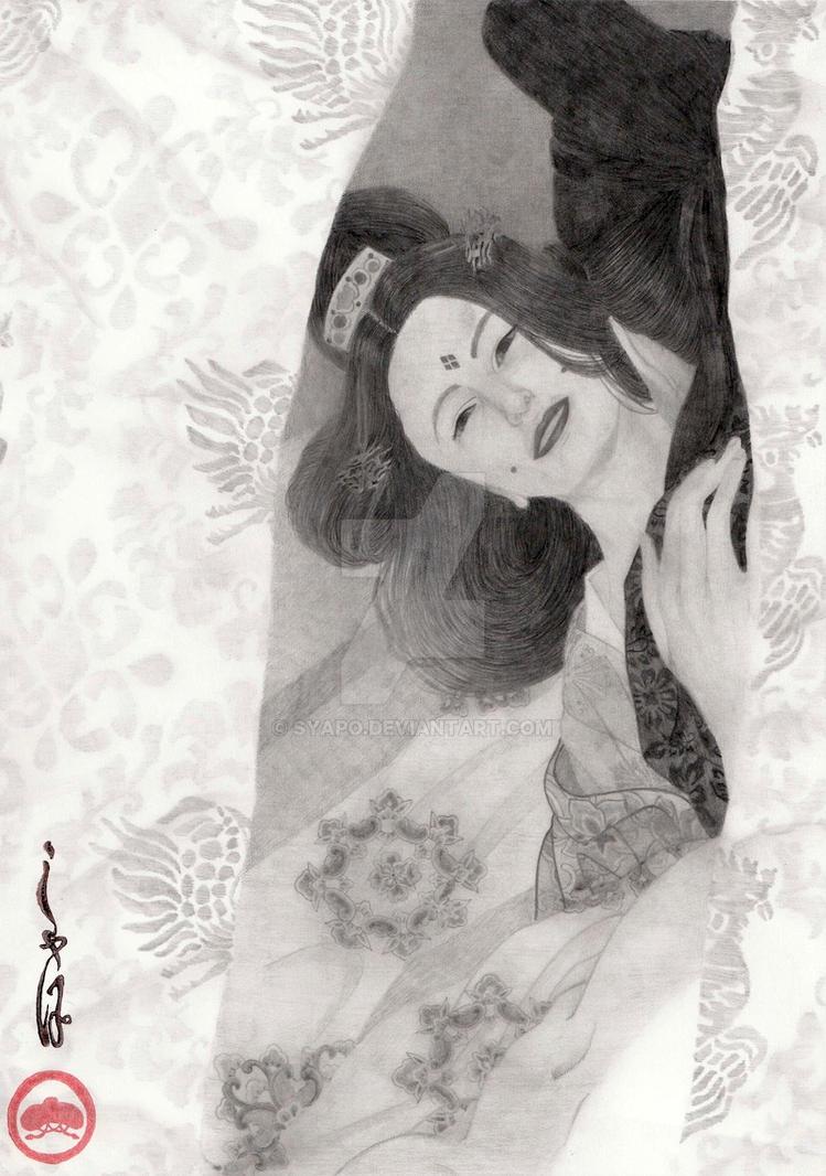 Fujiwara No Kusuko by syapo