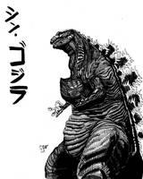 Shin Godzilla, a god incarnate by ChristianWillett