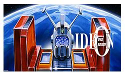 Space Runaway Ideon Stamp