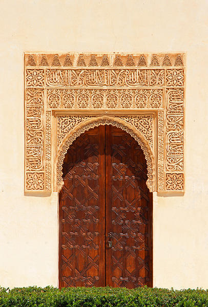 Minimalism in the Alhambra