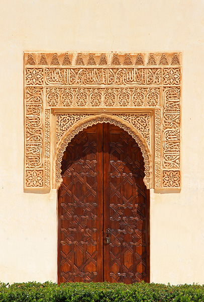 Minimalism in the Alhambra by AgiVega