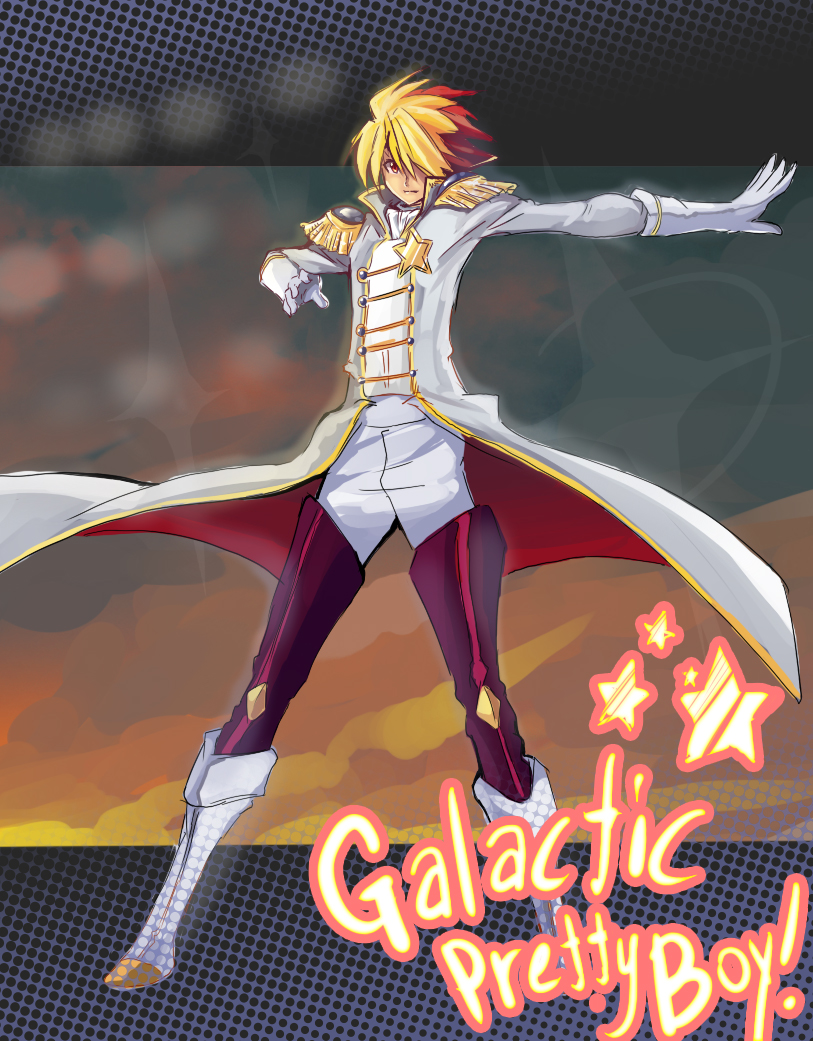 galactic_pretty_boy_by_patamy-d30ltxa.jpg