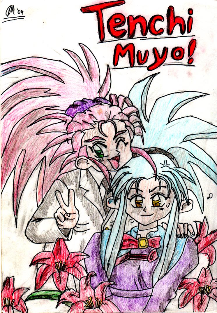 Tenchi Muyo Ryoko Dies