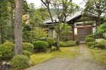 Beautiful Nikko Home