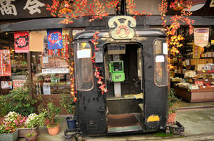 Nikko Phone Booth by AndySerrano
