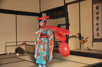 Red Hat Dancer and Japanese Home