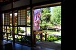 Inside Japanese Teahouse and Flag