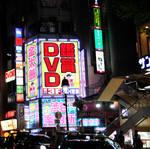 Shibuya at Night 3