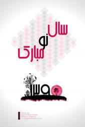Happy New Year 1390 Nowrooz by AbdulMotaalMosleh