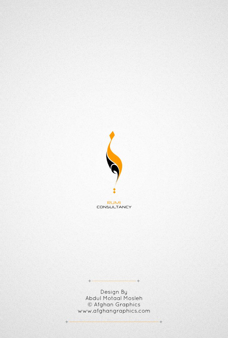 Rumi's Logo by AbdulMotaalMosleh