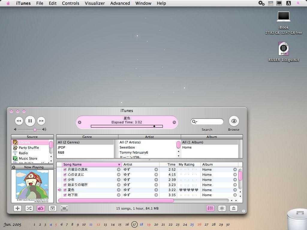RULER Pink Screenshots
