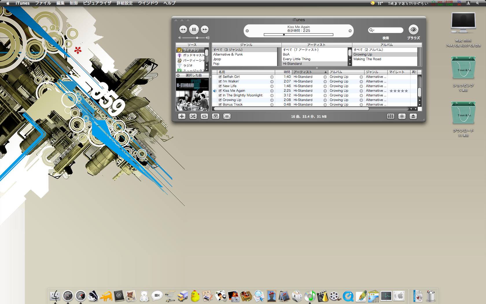 DRAGON Screenshot by susumu-Express