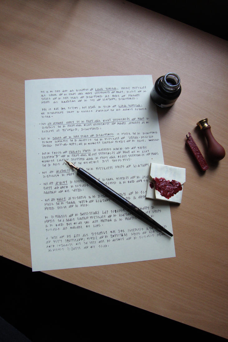 Sealing wax and ink by space-wolf