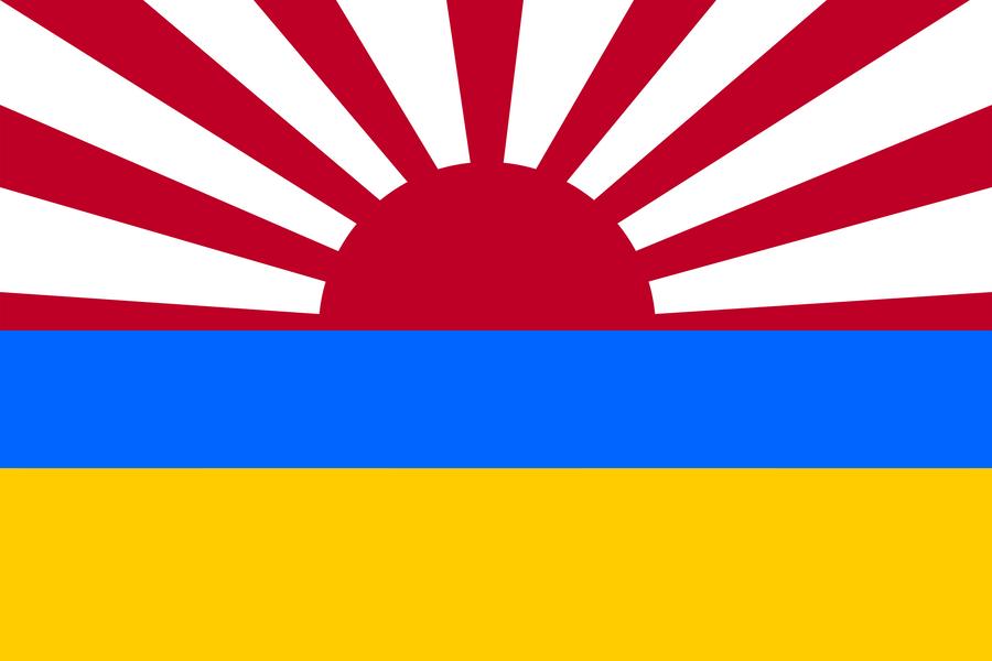 Alternate Flag Of Japan By Nederbird On DeviantArt - Japan map flag