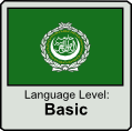 Arabic - Basic by Nederbird