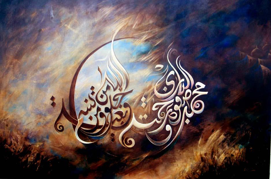 Islamic Calligraphic Art By Sargodha On Deviantart