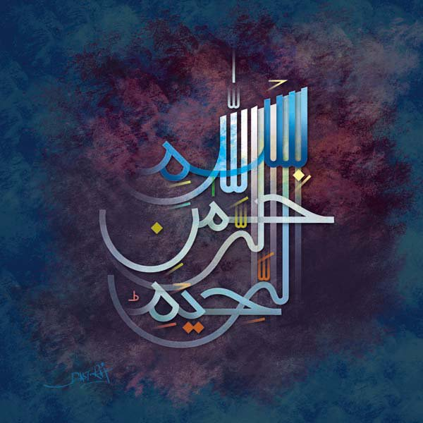 Islamic calligraphic art by sargodha on deviantart Why is calligraphy important to islamic art