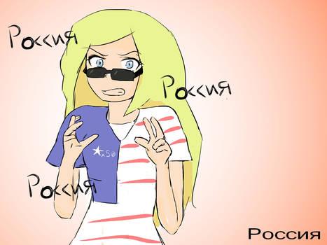 USA Aru-chan