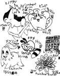 pokemon 'traces'