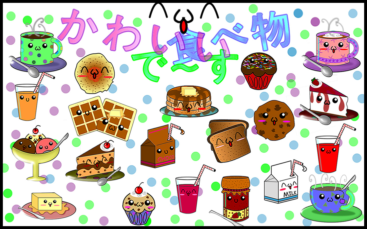 Cute Food Wallpaper by *sayuri-hime-7 on deviantART