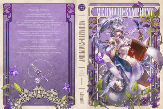 Mermaid Symphony 1