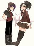 Bnha Momo and Jirou