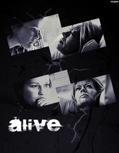 alive by miraradak