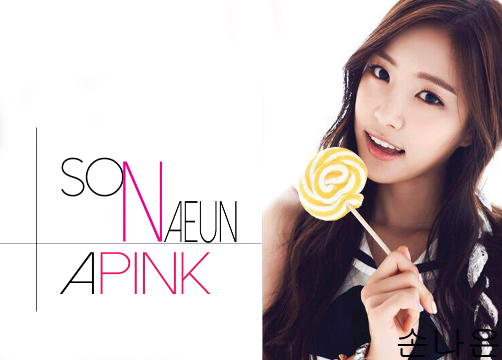 naeun 2014 wallpaper wwwimgkidcom the image kid has it
