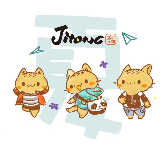 Summer Colacat by jitong