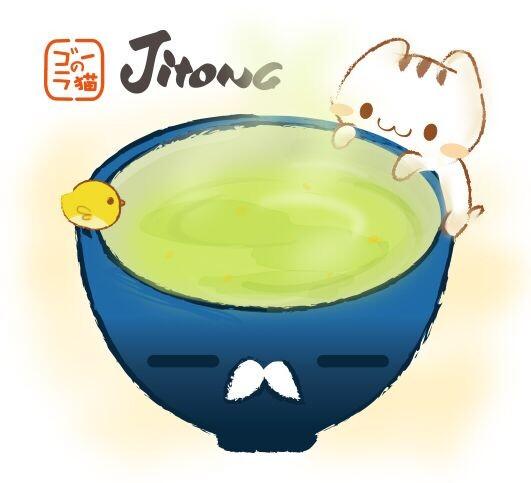 green  tea by jitong