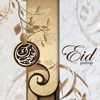 Eid Greeting Card by freon76